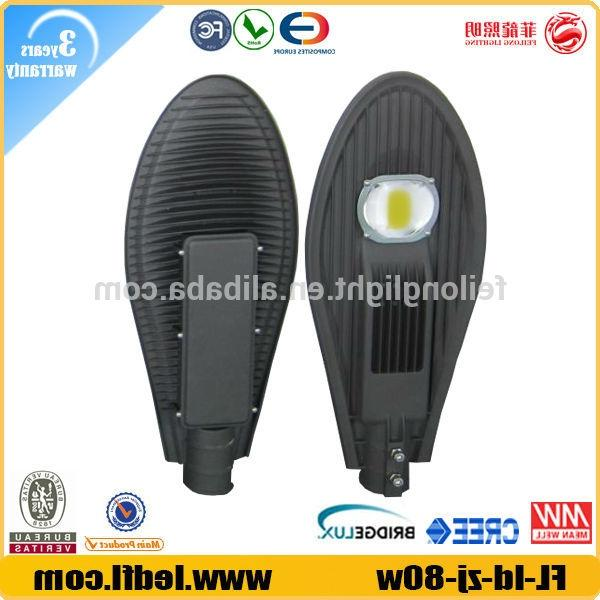 Energy saving eco-friendly street led lights led light fixtures...