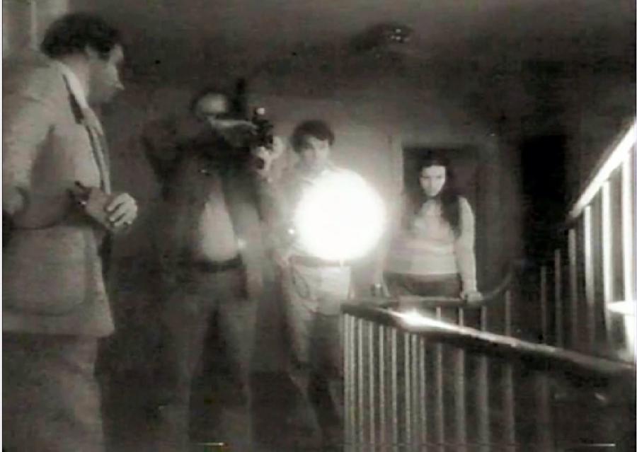 Amityville House Ghost Photo