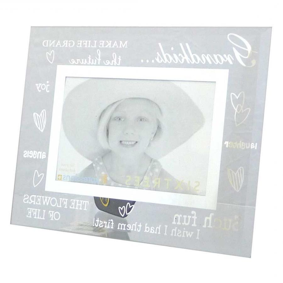 M - Twirl Double sided rotating spinner glass photo frame
