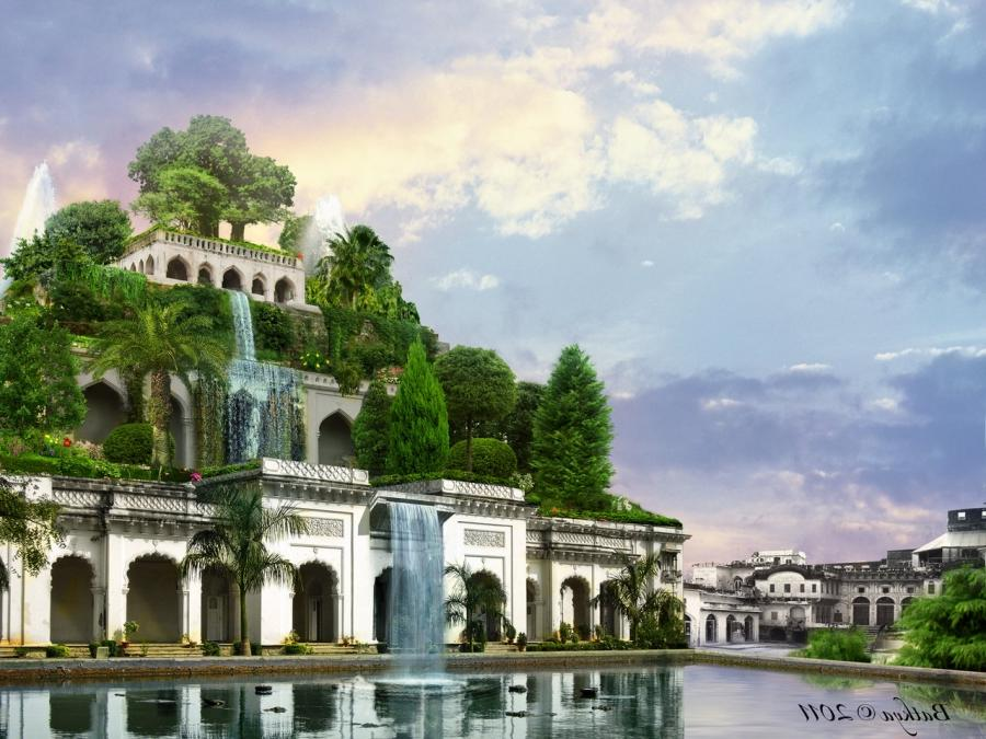 Real Photos Of Hanging Gardens Of Babylon