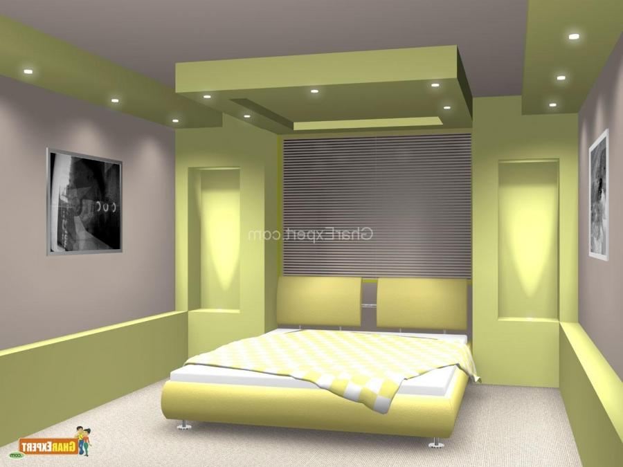 Very Small Modern Bedroom