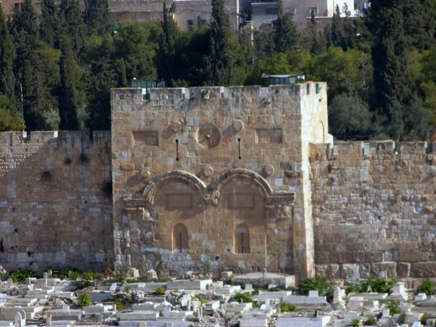 Jerusalem Photo East Gate