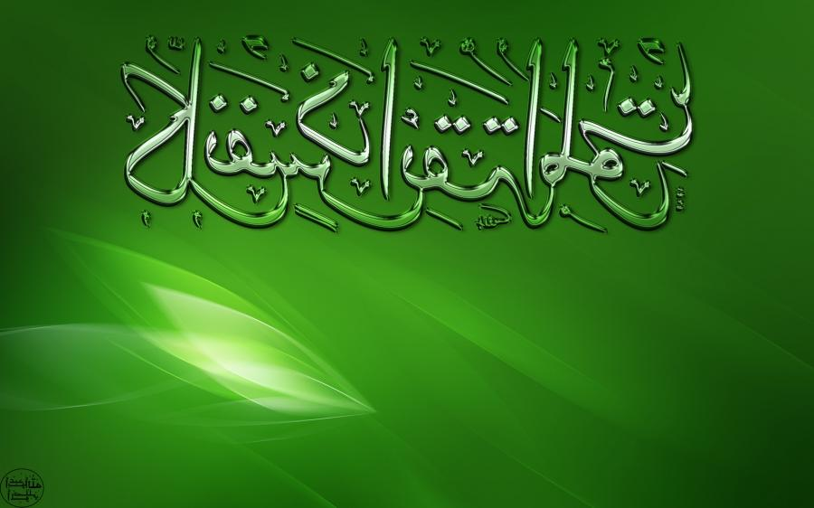 Photo islamic wallpaper